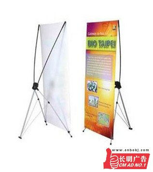 创意产品展示架设计-韩式x展架,郑州x展架供货商