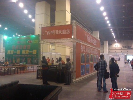 郑州会展中心展板,布场布置